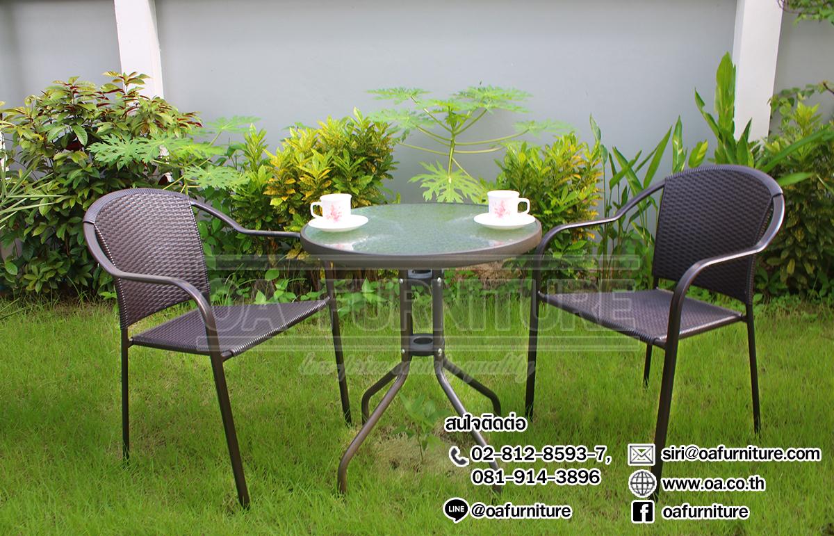 เก้าอี้หวาย Coffee Set