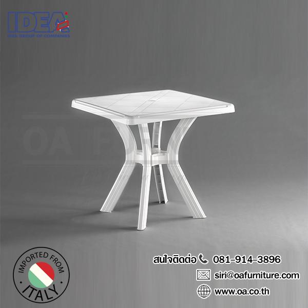 โต๊ะพลาสติกเหลี่ยม Daito