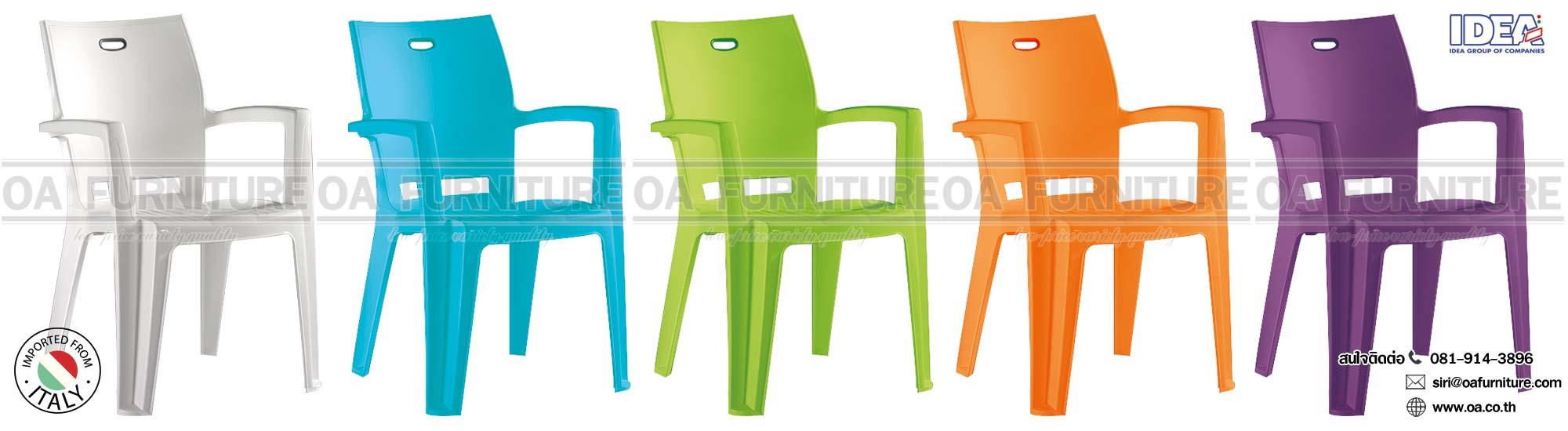 เก้าอี้พลาสติก Denver