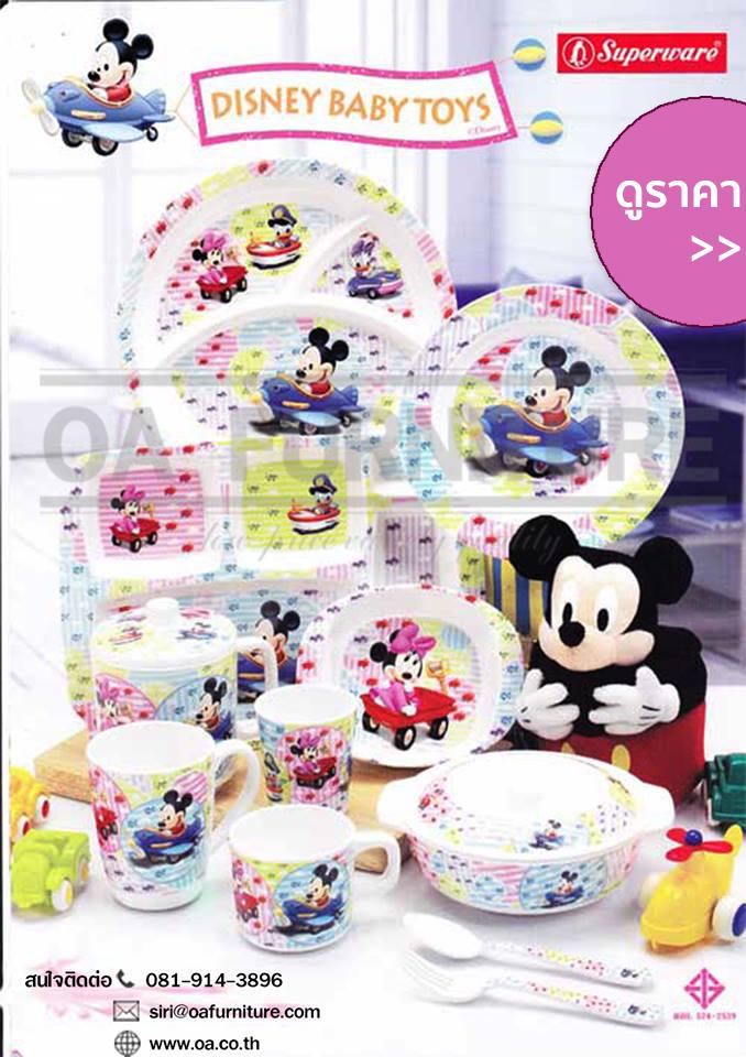 ชุดถ้วยชาม Superware ลาย Micey Mouse Disney Baby Toys