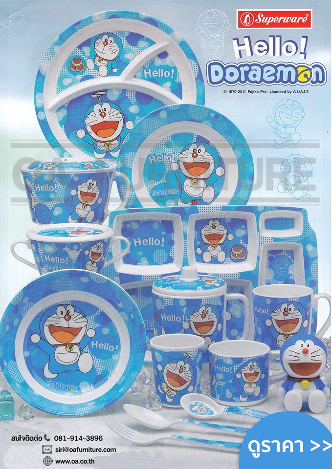 ชุดถ้วยชาม Superware ลาย Hello Doraemon