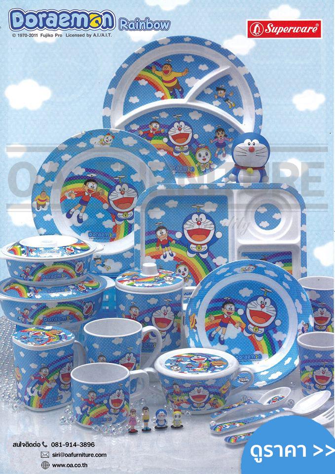 ชุดถ้วยชาม Superware ลาย Doraemon Rainbow