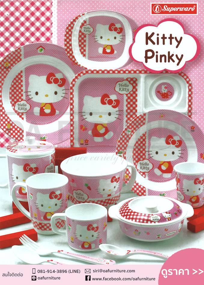 ชุดถ้วยชาม Superware ลาย Hello Kitty Party