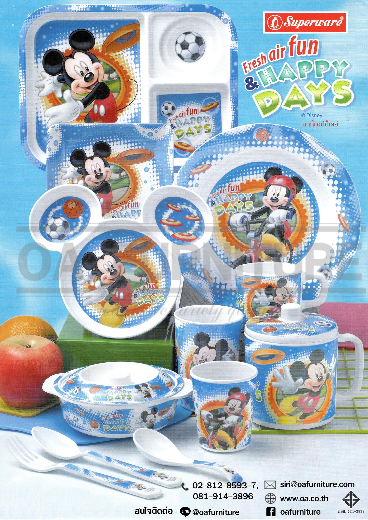 ชุดถ้วยชาม Superware ลาย Micey Mouse Happy Day