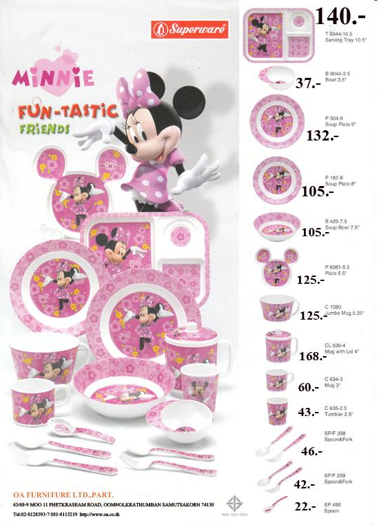 ชุดถ้วยชาม Superware ลาย Minnie Fun-Tastic Friends
